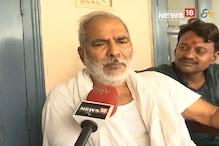 पीएम मोदी के दौरे पर रघुवंश प्रसाद का तंज, 'लोगों की आशाओें पर पानी फिरा'
