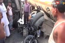 VIDEO: तेल टैंकर पलटा, एक की कुचलकर मौत, दो घायल