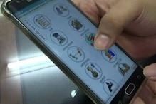 पुलिस सूचना तन्त्र के लिए एप लांच करने वाला पहला जिला बना सिवनी