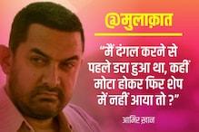 इसलिए सलमान-शाहरुख से बेहतर हैं आमिर ख़ान!