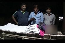 एटा: तीन घरों में डकैती, विरोध करने पर महिला समेत तीन को मारी गोली