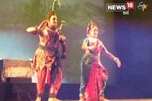 VIDEO : यहां 'ड्रीम गर्ल' बनी 'दुर्गा'