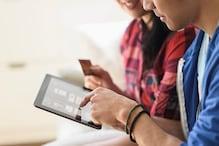 बैंक अकाउंट से लिंक न करें सभी मोबाइल ऐप