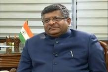 दंतेवाड़ा: बीजेपी नेता पर जानलेवा हमला, केंद्रीय मंत्री रविशंकर का दौरा रद्द