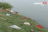 VIDEO: गाजीपुर के गंगा घाटों पर फेल हो रहा स्वच्छता अभियान