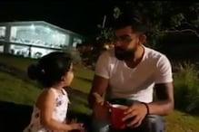 धोनी की बेटी के साथ मस्ती करते दिखे 'कोहली चाचू', शेयर किया वीडियो