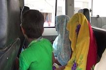 सात साल की नाबालिग से रेप, पंचायती को ठुकरा कर पुलिस स्टेशन पहुंचा परिवार