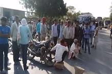 VIDEO : ट्रांसफार्मर से गांव में फैला करंट, बुज़ुर्ग दंपति की मौत
