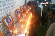 VIDEO : शहीदों की याद में लोगों ने जलाए दीये