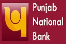 बिलासपुर : एटीएम मशीन तोड़ने में नाकाम चोरों ने बैंक में की तोड़फोड़