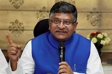 'लश्कर से ज्यादा खतरनाक हिंदू आतंकवाद' के कथित बयान पर BJP ने राहुल से मांगा जवाब
