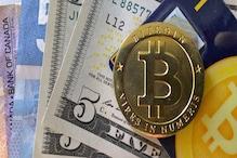Bitcoin का बढ़ा क्रेज़, शुरू हुए कोर्सेज़ और सेमिनार
