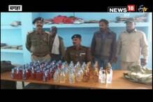 ViDEO: रामनगर से विदेशी शराब बरामद, एक गिरफ्तार
