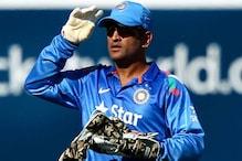 क्या T20 इंटरनेशनल में चुक गए हैं धोनी? आंकड़े कहते हैं दूसरी कहानी