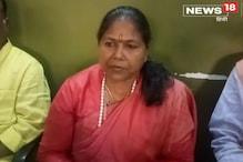 VIDEO : साध्वी निरंजन ज्योति बोलीं-नारी समाज की प्रतिष्ठा हैं रानी पद्मावती