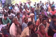 साहेबगंज में ग्रामीणों ने किया जमीन अधिग्रहण का विरोध