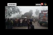 VIDEO : इलाहाबाद में तेज रफ्तार ट्रक ने युवक को रौंदा