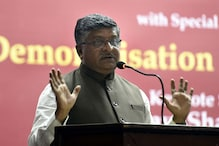 रिजल्ट आते ही 19 राज्यों में होगी बीजेपी की सरकार : रविशंकर प्रसाद