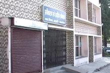 VIDEO: जनता की सहूलियत के लिए बना वेटिंग हॉल हुआ शोपीस में तब्दील