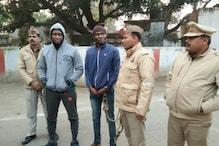 विदेश भेजने के नाम पर ठगी करने वाले गिरोह का पर्दाफाश, नाइजीरियाई युवक गिरफ्तार