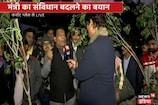 भैयाजी कहिन : क्या सीताराम येचुरी के RSS पर देश को हिन्दू पाकिस्तान बनाने की साज़िश के आरोप में दम है?
