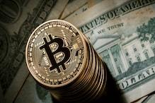 Bitcoin पर कस रहा शिंकजा, सभी 9 एक्सचेेंजों की तलाशी