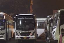 VIDEO: प्रशासन की मनमानी के खिलाफ आज से जमशेदपुर में बस हड़ताल