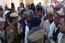 केंद्रीय मंत्री सत्यपाल सिंह की मीटिंग में किसानों का हंगामा, चकबंदी रोकने की मांग