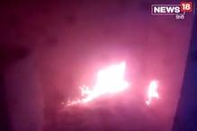 VIDEO: सिलेंडर फटने से मकान में लगी भीषण आग