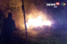 VIDEO: मेरठ में टायर की गोदाम में लगा भीषण आग