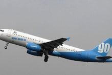 Go Air के इंजन में खराबी के बाद लेह में इमरजेंसी लैंडिंग, 112 लोग थे सवार