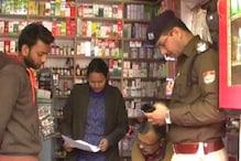 हल्द्वानी में दवा दुकानों पर छापे, प्रतिबंधित दवा बेचने पर आधा दर्जन सील