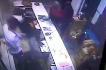 VIDEO: छेड़छाड़ का विरोध करना पड़ा भारी, दुकान में घुसकर तोड़फोड़
