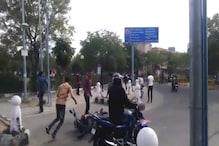 VIDEO: राजस्थान विश्वविद्यालय के छात्रों की मारपीट का वीडियो वायरल