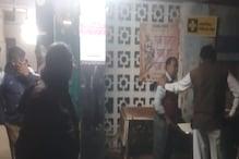 VIDEO: आर्थिक तंगी से परेशान होकर युवक ने की खुदकुशी