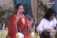 VIDEO: सूफी संगीत ने बांधा समां
