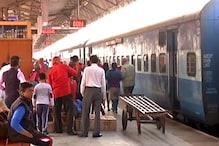 VIDEO: कोहरे और खराब ट्रैक ने बिगाड़ी रेलवे की चाल