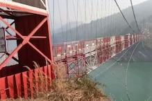 VIDEO: पीपलडाली पुल से लगे पहाड़ पर आई दरारें, बन सकता है बड़ा खतरा