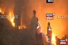 VIDEO- श्रीनगर जंगल में भीषण आग, पशु-पक्षियों के घरौंदे जले