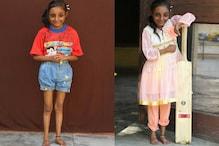 चूहे के आकार की पैदा हुआ थी ये लड़की, अब लंबाई है महज़ 33 इंच