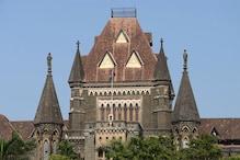 पानसरे हत्याकांड में और संदिग्धों की हुई पहचान, गिरफ्तारी बाकी: बॉम्बे HC से CID