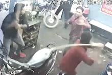 VIDEO: मोटर गैराज के CCTV में कैद हुआ मैकेनिक पर जानलेवा हमला