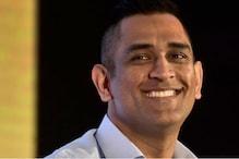 देश के तीसरे सबसे बड़े नागरिक सम्मान पद्मभूषण से नवाज़े जाएंगे महेंद्र सिंह धोनी
