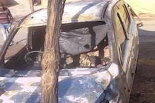 अज्ञात लोगों ने किया कार को आग के हवाले, हुई खाक
