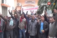 VIDEO: देवरिया में जल निगम कर्मचारियों ने किया कलेक्ट्रेट का घेराव