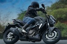 8 सेकेंड में 100 किलोमीटर की रफ्तार पकड़ लेती है बजाज की यह बाइक