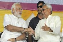'डबल इंजन' लगने के बाद भी बिहार में विकास ने नहीं पकड़ी है रफ़्तार