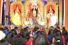 राजधानी रांची में धूमधाम से मनाया जा रहा बसंत पंचमी का त्योहार