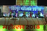 दो दिवसीय सिरपुर महोत्सव में कलाकारों ने दिए एक से बढ़कर एक बेहतरीन प्रस्तुति