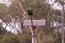 VIDEO: कैसे हो सौर ऊर्जा का अधिकतम इस्तेमाल...?
